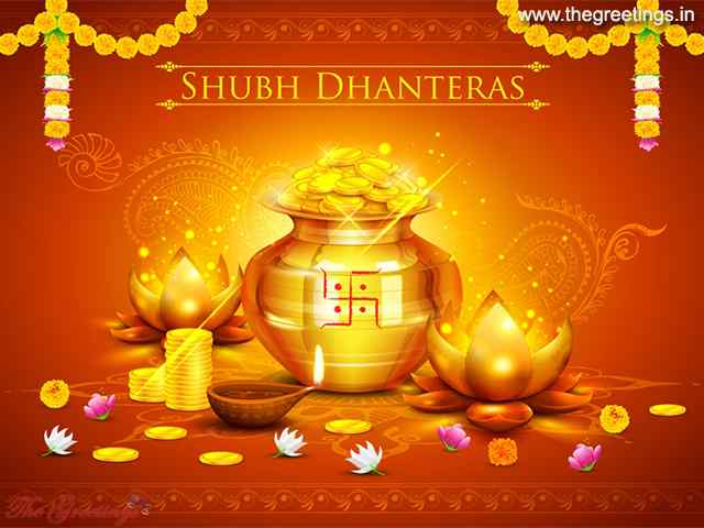 Download Happy Dhanteras Wishes