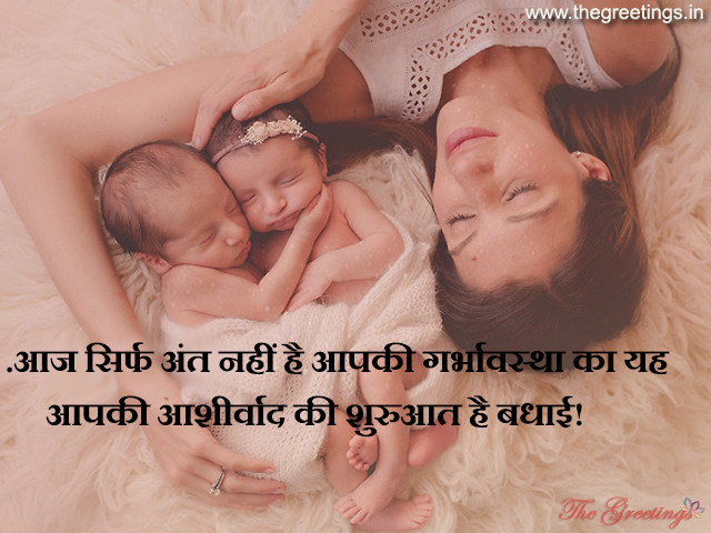 new born baby quotes hd pictures