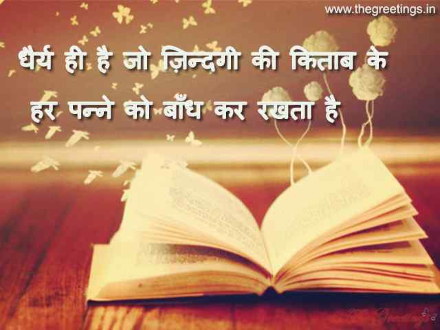 100 Epic Best Happy Life Short Quotes In Hindi Happy Quote