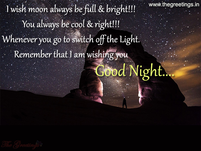 Wise good night quotes